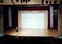 행사 이미지